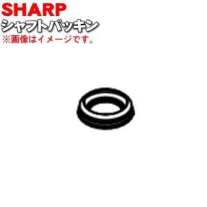 適用機種:SHARP  KN-HT99A  ※パッキンのみの販売です。内ぶたは付いていません。
