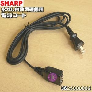 適用機種:SHARP  KN-HT99A