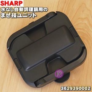 適用機種:SHARP  KN-HT24B、KN-HW24C