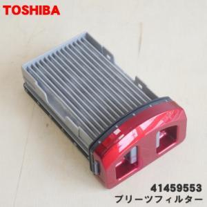41459553 東芝 掃除機 用の プリーツフィルター ★ TOSHIBA 【60】
