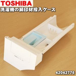 適用機種:TOSHIBA トウシバ  TW-117A6L-W、TW-117E5L-W、TW-117E...