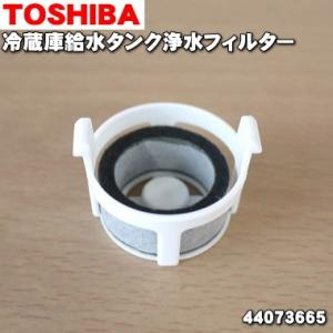 適用機種:東芝 TOSHIBA  GR-W45FT、GR-W42FT、GR-40GT、GR-40GE...