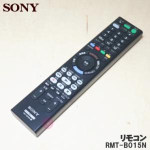 ソニー BDレコーダー BDZ-EX200  BDZ-RX100  BDZ-RX50 他用 リモコン SONY RMT-B012J / 991340664|denkiti
