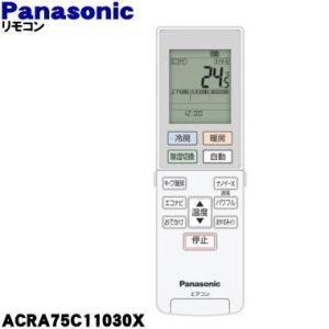 適用機種:  CS-TX288C2、CS-TX568C2、CS-TX638C2、CS-TX408C2...