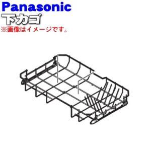 適用機種:National Panasonic  NP-TH1、NP-TA1、NP-TAE5  ※小...
