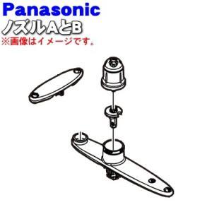 適用機種:national Panasonic  NP-45KD8A、NP-45KD8W、NP-45...