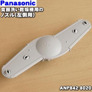 適用機種:national Panasonic  NP-YTM7、NP-TS1、NP-TM1、NP-...