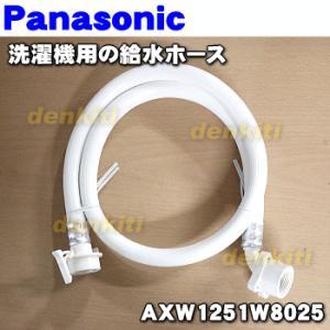 適用機種:national Panasonic  NA-F22A2、NA-F35A1、NA-F42B...