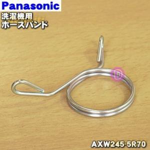 適用機種:national Panasonic  NA-F22A2、NA-F35A1、NA-F420...