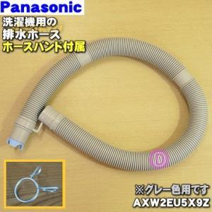適用機種:national Panasonic  NA-F420、NA-F421、NA-F42B1、...