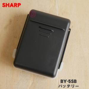 シャープ 掃除機 EC-SX200-A  EC-SX200-N  EC-SX200-R用のバッテリー SHARP BY-5SA BY-5SB|denkiti