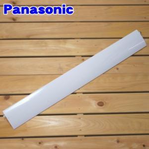 CWE24C1547 ナショナル パナソニック エアコン 用の 上下風向ルーバー ★ National Panasonic 【120】|でん吉PayPayモール店