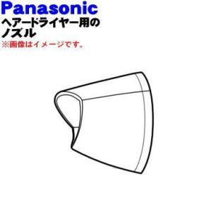 適用機種:National Panasonic  EH5102-T、EH5102P-T   ※ブラウ...