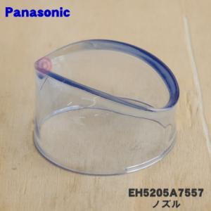 適用機種:National Panasonic  EH5212-A、EH5212P-A、EH5205...