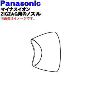 適用機種:National Panasonic  EH5206-A、EH5206P-A