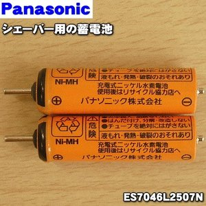 適用機種:  ES7043-S、ES-RT60-S、ES7115-S、ES7111-K、ES7110...