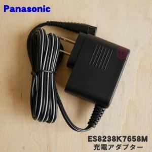 ナショナル パナソニックのES4853、ES7115、ES7111、ES8111、ES8115用の充電アダプター NationalPanasonic ES8238K7658P|denkiti