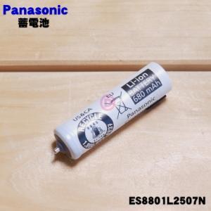 即納! パナソニック シェーバー ES8801 ES-LC60 用 蓄電池 Panasonic ES8801L2507N|denkiti