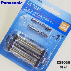 適用機種:  ES-CV70、ES-LV5C-K、ES-LV5C-R、ES-LV7C、ES-LV9C...