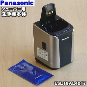 適用機種:  ES-LT7A-S、ES-LT8A-S  ESLT7A、ESLT8A  ※充電アダプタ...