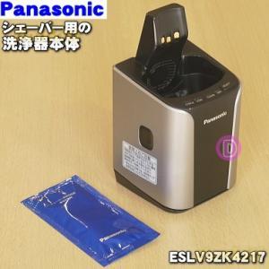 適用機種:  ES-LV9C-S、ES-LV7C、ES-LV9CX-S、ES-ELV7C、ES-CL...