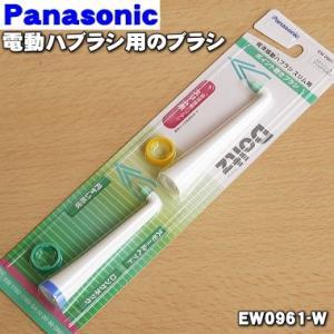 ナショナル パナソニック 電動歯ブラシ EW1162 EW1163 EW-SA10 EW-SA20 EW-SA40 用の ブラシ (スリム用ポイント磨きブラシ) NationalPanasonic EW0961|denkiti