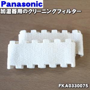 適用機種:  FE-03KTP、FE-03KTR、FE-03KHS、FE-03KTS、FE-03KH...