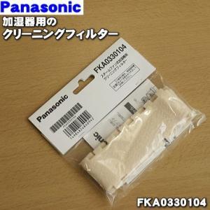 適用機種: FE-04KTP、FE-04KTR、FE-04KHS、FE-04AHY、FE-04KHT...