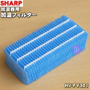 適用機種:  HV-300-R、HV-300-W、HV-301-P、HV-301-W、HV-302-...