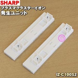 適用機種:  KI-HP100-W、KI-JP100-W