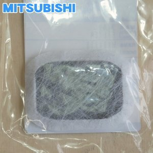 M20VJ5526 ミツビシ 冷蔵庫 用の カルキクリーンフィルター ★ MITSUBISHI 三菱...