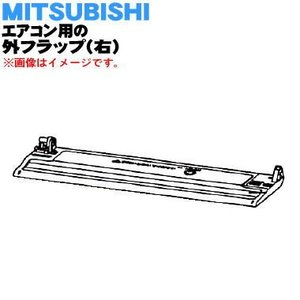 適用機種:  MSZ-FL2816-W、MSZ-FL3616-W、MSZ-FL4016S-W、MSZ...
