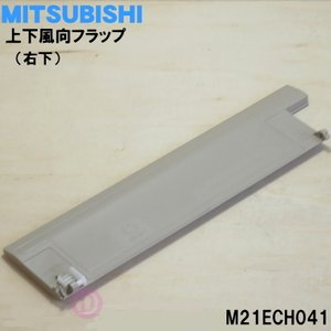 適用機種:  MSZ-HXV2519-T、MSZ-HXV2819S-T、MSZ-HXV4019S-T...