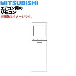 適用機種:三菱 MITSUBISHI  MSZ-FL2816-W、MSZ-FL3616-W、MSZ-...