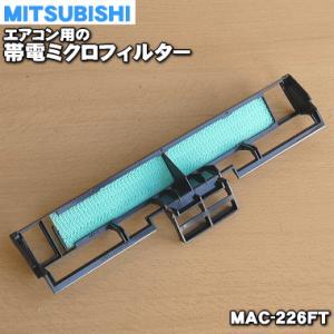 適用機種:ミツビシ、三菱、MITSUBISHI  MSZ-HXV2517-W、MSZ-HXV2517...