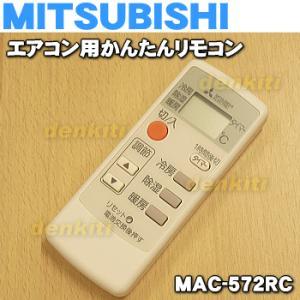 適用機種:三菱 MITSUBISHI  MSZ-ZD2517、MSZ-ZD2817S、MSZ-ZD4...