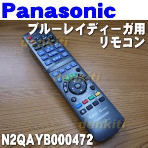 ナショナル パナソニック ブルーレイディーガ 用の 純正リモ...