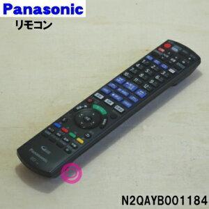 N2QAYB001184 パナソニック ディーガ ブルーレイディスクレコーダー用の リモコン ★ P...
