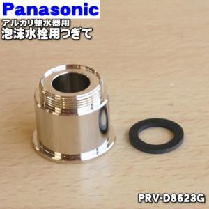 適用機種:national Panasonic  PJ-A201、PJ-A36、PJ-A37、PJ-...
