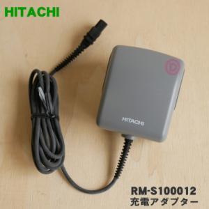日立 バリカン シェーバー CL-350 CL-351 RM-S100 RM-W200 RM-SX50 RM-T301 RM-T370 他用 電源アダプター HITACHI RM-S100012 / KH-40|denkiti
