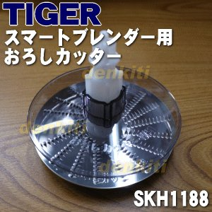 適用機種:TIGER  SKQ-A200KD、SKQ-A200PB、SKQ-A200WX、SKQ-K...