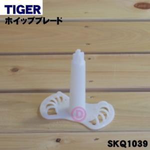 適用機種:TIGER  SKQ-A200KD、SKQ-A200PB、SKQ-A200WX、SKQ-G...