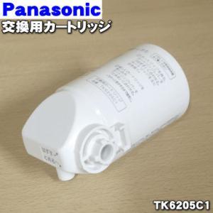 ナショナル ・パナソニック アルカリイオン 整水器用 交換カートリッジ TK6205C1|denkiti