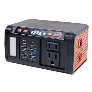 新品 EVERBright ポータブル電源 メガパワーバンク(ACコンセント付)SSBACMPB 144×77×105mm 黒/オレンジ [在庫あり][即納可] denkizoku