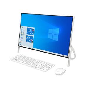 新品 富士通 FMV ESPRIMO FH52 FMVF52D3W[23.8インチ/Celeron 4205U/SSD512GB/メモリ4GB/DVD±R/±RW/Windows 10/Office付き/ホワイト][在庫あり][即納可]|denkizoku