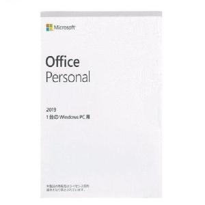 新品未開封・送料無料 Microsoft Office Personal 2019 1台のWindows PC用 OEM版 [在庫あり][即納可]|denkizoku