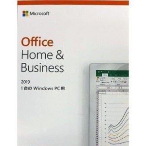 新品未開封・送料無料 Microsoft Office Home and Business 2019 OEM版 1台のWindows PC用[在庫あり]|denkizoku