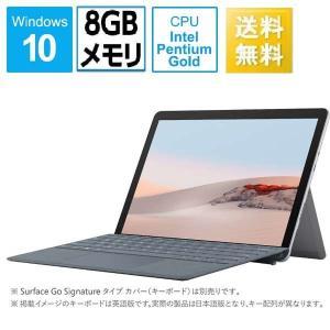 新品 マイクロソフト Surface Go 2 STQ-00012[10.5インチ/Pentium Gold 4425Y/ストレージ128GB/メモリ8GB/Windows 10 Home/Office 付/顔認証][在庫あり][即納可] denkizoku