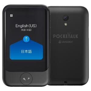 新品 ソースネクスト SOURCENEXT POCKETALK(ポケトーク)S グローバル通信(2年)付き [携帯型通訳デバイス ブラック]在庫あり][即納可]|denkizoku
