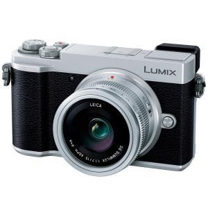 新品  パナソニック LUMIX DC-GX7MK3L-S 単焦点ライカDGレンズキット [シルバー][在庫あり][即納可] denkizoku